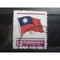 Китай Тайвань 1980 гос. флаг
