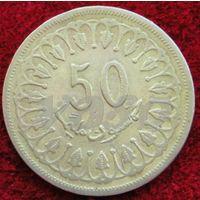 7096:  50 миллимов 1960 Тунис