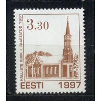 Костел Святой Анны. Эстония. 1997. Полная серия 1 марка. Чистая