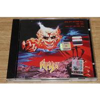 Ария - Кровь За Кровь - CD