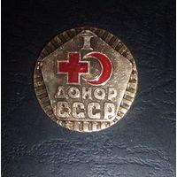 Донор СССР,1ст.