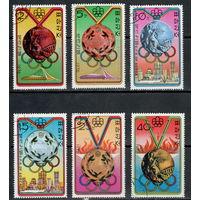Корея 1976. Олимпийские игры. Полная серия