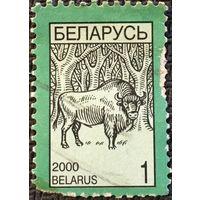 ЦІКАВІЦЬ АБМЕН! 2000, зубр, 1 рубель