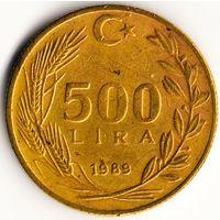 500 лир Турция 1989 год