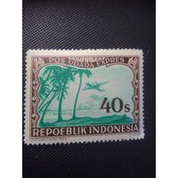 Индонезия.Авиапочта. 1947/48г. чистая полная серия