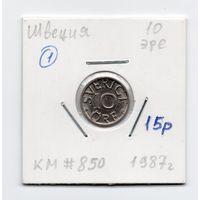 Швеция 10 эре 1987 года - 1