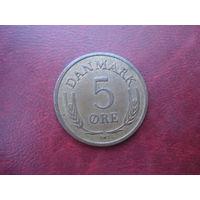 5 эре 1966 год Дания