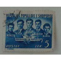 Народные герои. Албания. Дата выпуска:1950-12-25