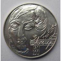 Чехия 200 крон 2001 200 лет со дня рождения Франтишека Шкроупа - серебро 13 гр. 0,900