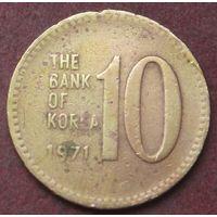 6563:  10 вон 1971 Корея