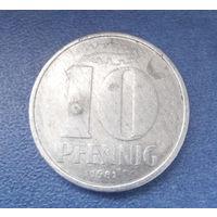 10 пфеннигов 1981 год (А) ГДР #03