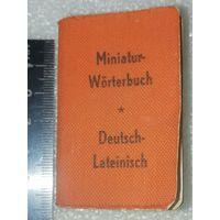 Мини-словарь немецко-латинский.