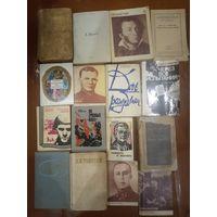 Коллекция старинных книг СССР