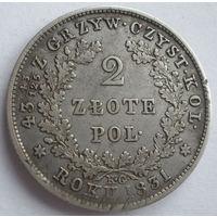 2 злота 1831 года монета польского восстания