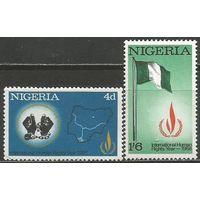 Нигерия. Международный Год по Правам человека. 1968г. Mi#212-13. Серия.