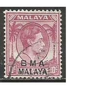 Малайа(Британская Военная Администрация). Король ГеоргVI. 1945г. Mi#7.