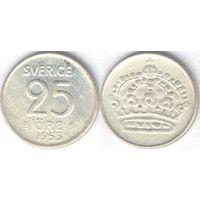 Швеция 25 эре 1955 г. F+,