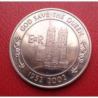 50 пенсов 1952-2002.