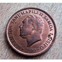 Самоа и Сисифо. 2 сене 2000 г.