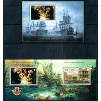 Живопись Адмирал Нельсон Гибралтар 2005 год 2 блока