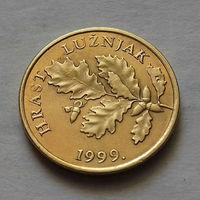 5 лип, Хорватия 1999 г., AU