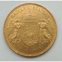 Венгрия 10 крон 1898 золото