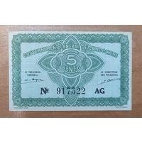 5 центов 1942 года - Французский Индокитай - aUNC