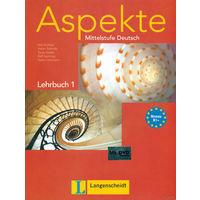 Aspekte 1, 2, 3 - современный обучающий курс + AusBlick 1, 2, 3 (немецкий язык)