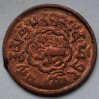 Тибет, 5 скар 1922 г, (редкость)