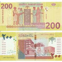 Судан 200 фунтов образца 2019(2020) года UNC