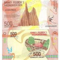 Мадагаскар 500 ариари 2017 год  UNC