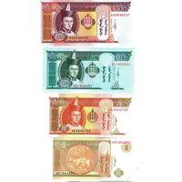 Монголия 1, 5, 10, 20 тугриков 2008-2017 год  UNC   (Цена за 4 банкноты)