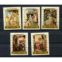 Фуджейра - 1970 - Рождество. Картины - [Mi. 577-581] - полная серия - 5 марок. MNH.