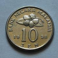 10 сен, Малайзия 1998 г.