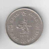 1 доллар 1973 года Гонконг   35