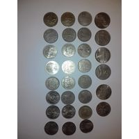 Набор юбилейных рублей СССР (30 шт) + 120 монет СССР без повторово