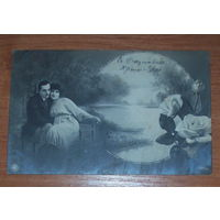 Старая фото-открытка 1925 год