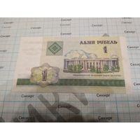 1 рубль Беларуси 2000 года цена за 1 шт.