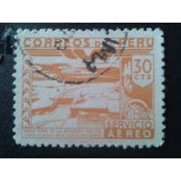 Перу 1938 стандарт, ландшафт