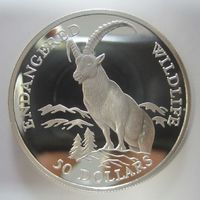 Остров Кука. 50 долларов 1990. Баран. Серебро (84)
