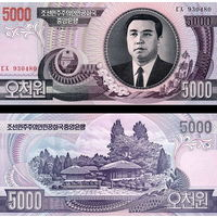 Северная Корея. КНДР. 5000 вон 2006 год  UNC