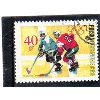 Польша. Mi:PL 1820. Хоккей. Серия: Олимпийские игры 1968 - Гренобль.