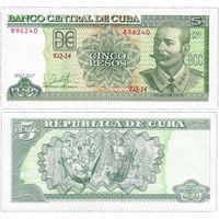 Куба. 5 песо 2017 [UNC]
