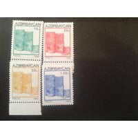 Азербайджан 1992 стандарт, Девичья башня полная серия