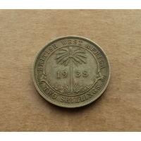 Британская Западная Африка, 2 шиллинга 1938 г., Н, Георг VI (1936-1952)