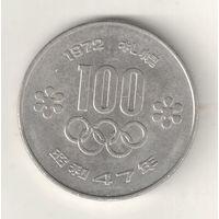 Япония 100 йена 1972 Олимпиада Саппоро 1972