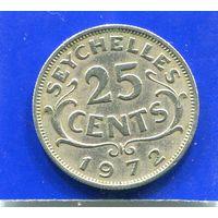 Сейшельские острова 25 центов 1972