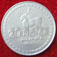 7669:  20 тетри 1993 Грузия