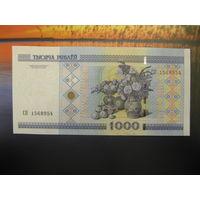 1000 рублей ( выпуск 2000 ), серия СП, UNC
