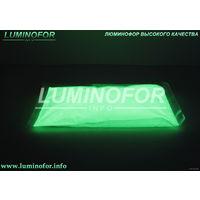 Люминофор, а также флуоресцентные пигменты